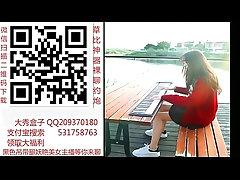 刚一闪过国内第一约炮视频一对一聊天平台扫描二维码或者复制链接  http://u6.gg/gT99z      下载直播大秀盒子  QQ209370